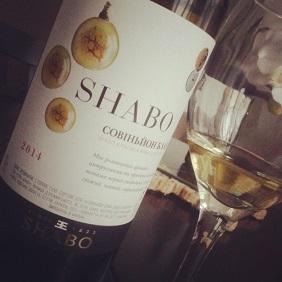Shabo_Sauvignon_Blanc_2014